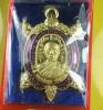 พญาเต่าเรือน (รุ่นบูชาครู ๖๒) เนื้อทองทิพย์ลงยา ม่วง ลพ.ทอง