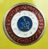 เหรียญหนุนดวง มหาโชค รับทรัพย์ เนื้ออัลปาก้าลงยา สีธงชาติ ปี 62 ลพ.หวั่น วัดคลองคูณ