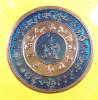เหรียญหนุนดวง มหาโชค รับทรัพย์ (วันศุกร์) เนื้อทองแดงลงยา สีฟ้า ปี 62 ลพ.หวั่น วัดคลองคูณ