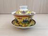 ถ้วยรินชาสีเหลือง ลายโป๊ยป้อ#1[159]
