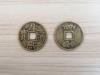 เหรียญโบราณเดี่ยว(ญ)[39]