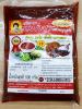พริกแกงน้ำพริกขนมจีนเจ แม่พร(500g)