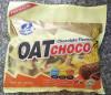 โอ๊ตช็อกโก้แท่ง รสช็อกโกแลต ตราโลมาคู่(หูหิ้ว)