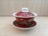 ถ้วยรินชาสีแดง ลายมังกร#1[159]
