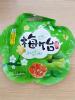 ฮงไทกี่ บ๊วยรสชาเขียว(60g)