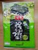 สาหร่ายเกาหลียังบัน(A4 เขียว)