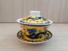 ถ้วยรินชาสีเหลือง ลายมังกร#1[159]