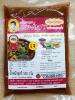 พริกแกงไตปลาเจ แม่พร(500g)
