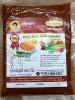 พริกแกงน้ำยาขนมจีนเจ แม่พร(500g)