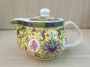 กาน้ำชา 14 cm(เหลืองลายอักษร)[259]