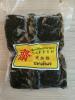 เนื้อปลาเจ2ท่อนเทียนเซียน 600g