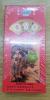 ธูปญี่ปุ่นไร้ควันกล่องแดง (50g)