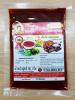 พริกแกงน้ำพริกขนมจีนเจ แม่พร(80g)
