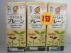 มารูซัน นมถั่วเหลือง100%(ไม่มีน้ำตาลทราย) #แพค 250ml