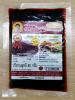 น้ำพริกเผาผัดเจ แม่พร(80g)