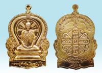 เหรียญมหาปรารถนา พิมพ์ใหญ่ หลวงปู่คำพันธ์