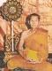 หลวงพ่อสม คังคสุวัณโณ วัดดอนบุบผาราม จ.สุพรรณบุรี
