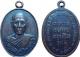 หลวงปู่เต็ม วัดบ้านตำแย เหรียญรูปเหมือนหลวงปู่เต็ม พ.ศ.2533