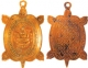 หลวงปู่หลิว วัดไร่แตงทอง เหรียญพญาเต่าเรือนรุ่นแรก