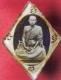 พระ พิมลธรรม (นาค) วัดอรุณราชวราราม (วัดแจ้ง) รูปถ่ายอัดกระจก พ.ศ.2475