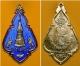 เหรียญพระธาตุพนมพิทักษ์ไทย