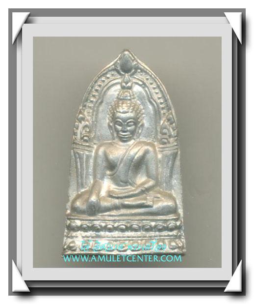 พระพุทธชินราชใบเสมาเนื้อชินเงิน(ปรอทขาว) รุ่นประทานพร วิหารพระพุทธชินราช พิษณุโลก พ.ศ.2547 สวยแชมป์