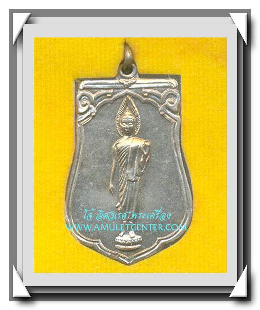 เหรียญเสมา 25 พุทธศตวรรษ เนื้ออัลปาก้า องค์ที่ 12