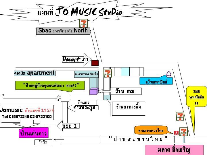 แผนที่ร้าน Jomusic อีกเส้นทางนึงครับ นอกจาก Google