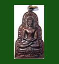 เหรียญพระพุทธกันทรวิชัย ปี พ.ศ.2524