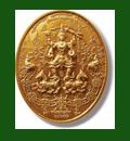 เหรียญเศรษฐีนารายณ์ฯ พระอาจารย์ภัตร อริโย