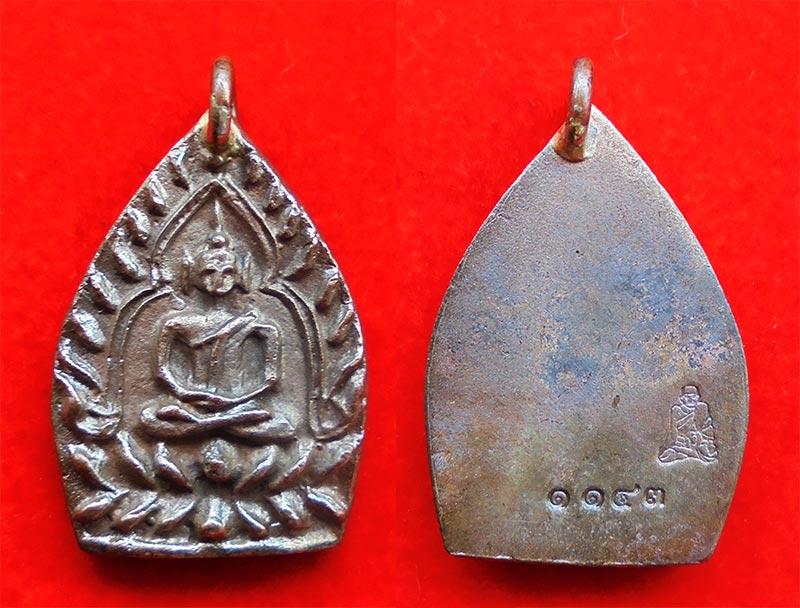 เหรียญเจ้าสัว 3 ตำรับหลวงปู่บุญ วัดกลางบางแก้ว เนื้อนวโลหะ พิมพ์ใหญ่ นิยม ไหล่จุดหลังจิก ปี 2555 - คลิกที่นี่เพื่อดูรูปภาพใหญ่