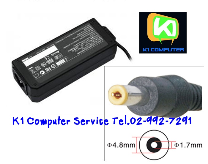 ADAPTER NB : 19V - 1.58A : 30W (4.8mm X 1.7mm)