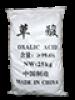 กรดออกซาลิก (oxalic acid) เป็นกรดอินทรีย์ ***(บรรจุ 25 กิโลกรัม)***