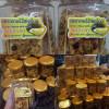 แครกเกอร์ชีสทุเรียน  Durian chips with cheese cracker