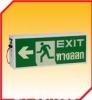ป้ายไฟทางออก ซันนี่ SUNNY EX Series Single EXIT / Fire Sign Light (BOX LIGHT)