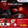 NOTEBOOK ACER NITRO5 AN515-43-R0T3 แถมพัดลม HATARI HT-T15M5