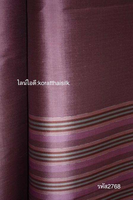 ผ้าไหมทอเชิง สำหรับตัดชุดไทย
