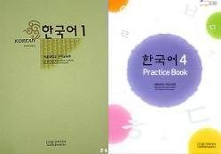 National University Book
