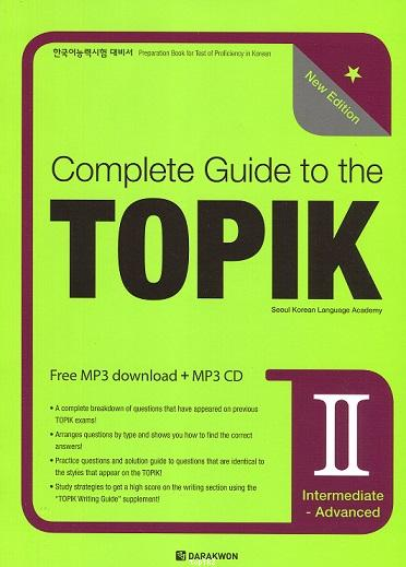 Complete Guide to the TOPIK Ⅱ – New Edition (Intermediate-Advanced)