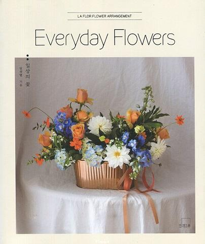 Everyday Flower