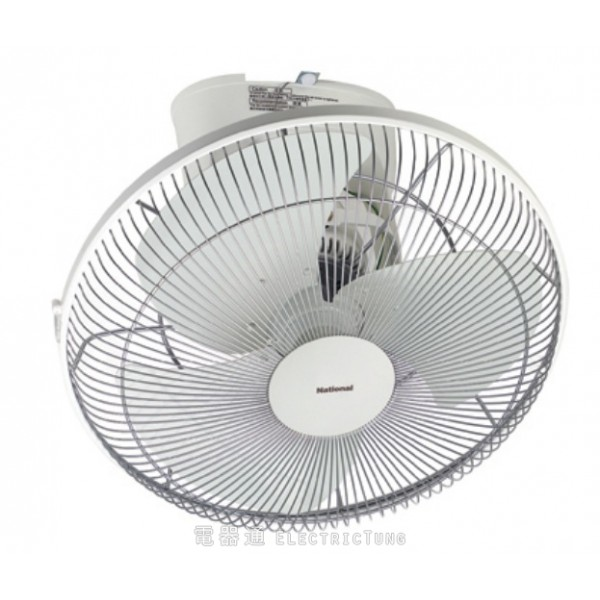 Panasonic Cycle Ceiling Fans F Bq16b