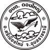 Logo อบต. ดอนใหญ่