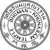 Logo วัดโพธิ์แมนคุณาราม