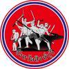 Logo Sing Buri