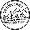 Logo วัดป่าไชยชุมพล (ธ)