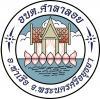 Logo อบต.ศาลาลอย