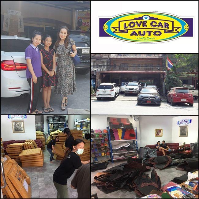 ร้านพรมรถยนต์lovecarauto