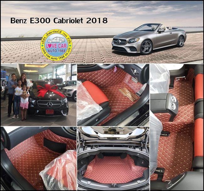 พรม6ดี ปูพื้นรถยนต์ Benz E300 Cabriolet 2018