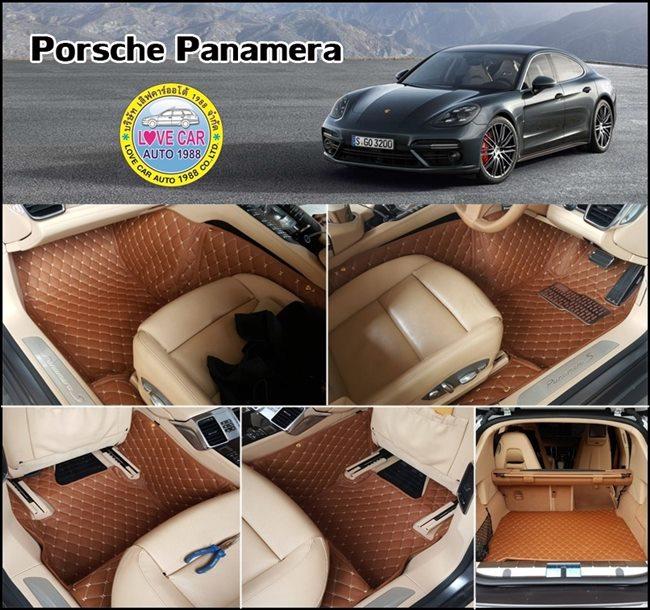 พรม6ดี,5ดีปูพื้นรถยนต์ Porsche Panamera
