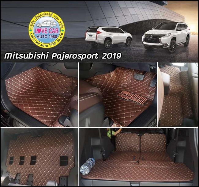 พรม6d ปูพื้นรถยนต์ Mitsubishi Pajero Sport 2019